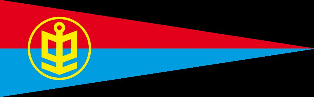 ASVW Logo